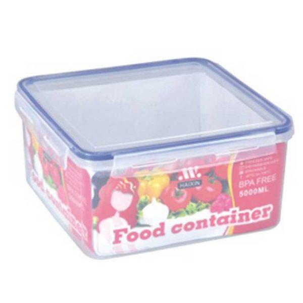 Matförvarings låda(0.7L)